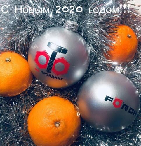 Поздравление с Новым Годом от ФБ Трэйдинг