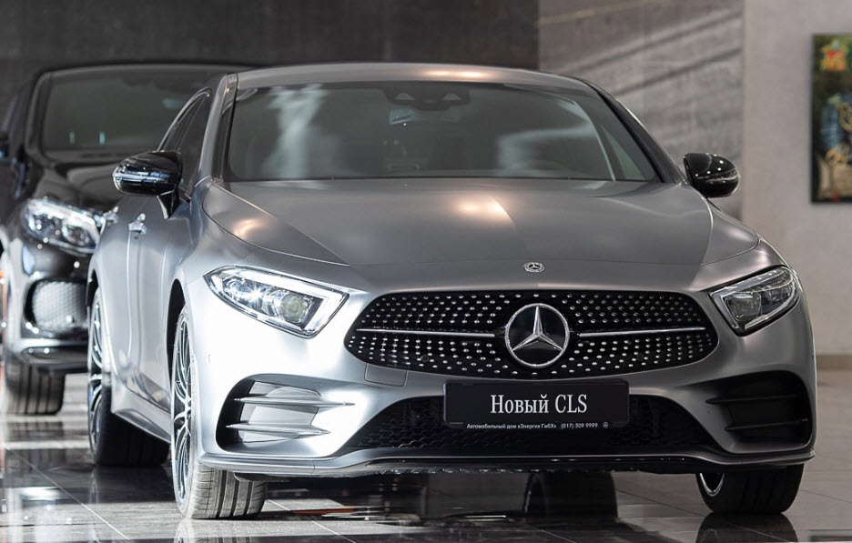 MB CLS